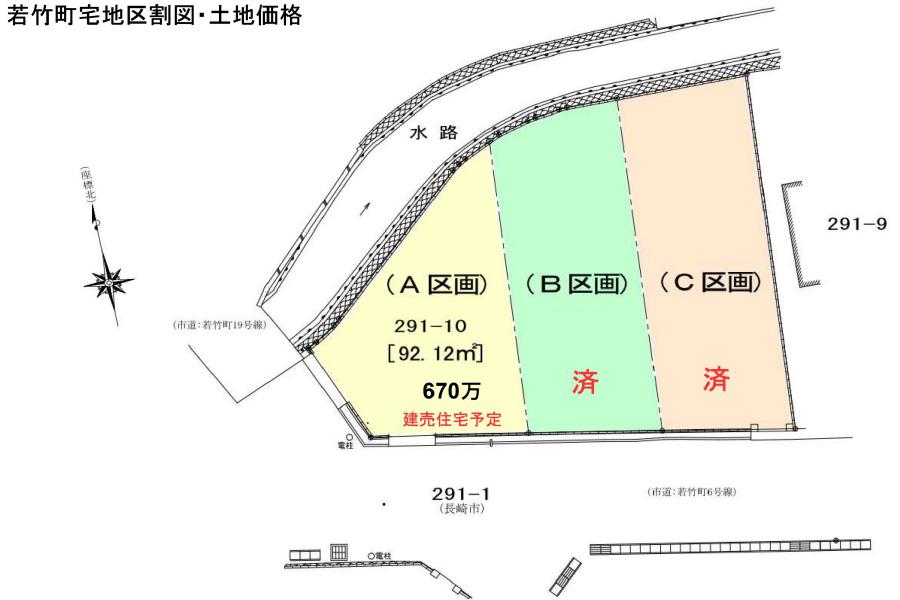 若竹町区画図