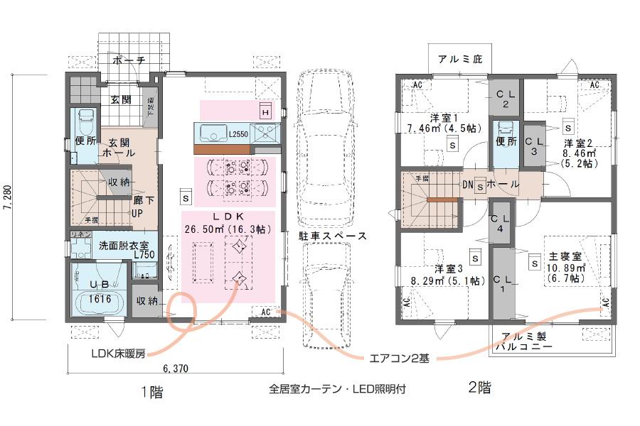 城栄町図面