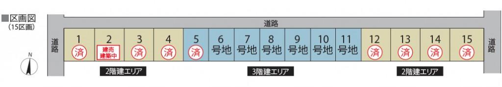 ビバネスト城栄町区画図